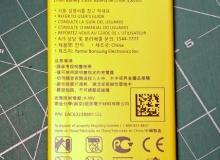 bateria do smartfonu LG G5 2800mAh model BL-42D1F cena 7,30$ ~ 27,74zł