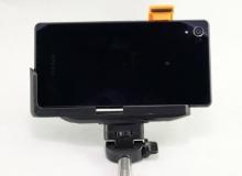 rozsuwany uchwyt do smartfonu z mocowaniem dla monopodu / statywu – 0,80$ ~ 3,04zł