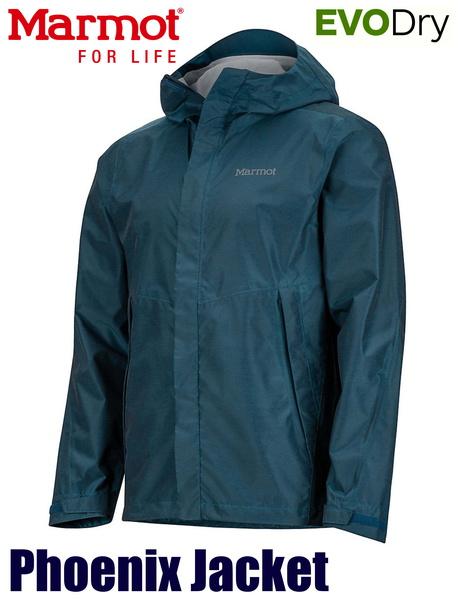 5122b8a7c3ac1 Marmot Phoenix Jacket – Życie pisane górami